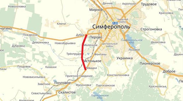 Подрядчик возвёл первые объекты временной инфраструктуры для строительства объездной дороги Дубки – Левадки в Симферополе