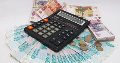 Работникам евпаторийского завода выплатили долг по зарплате в 1,4 млн рублей