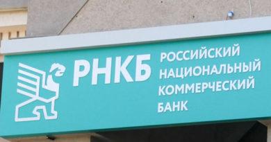 РНКБ менее чем за год выдал крымчанам и севастопольцам миллион платежных карт системы «Мир»