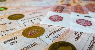 Сегодня стартовала продажа «единых билетов» в Крым