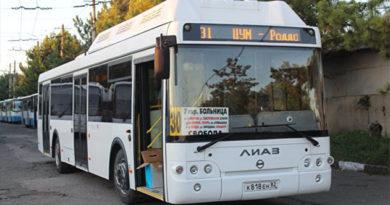 Тариф на автобусные перевозки в Симферополе пересмотрит Госкомцен Крыма