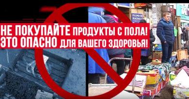 Ты туда не ходи, ты сюда ходи: в Симферополе сняли социальный ролик против стихийщиков