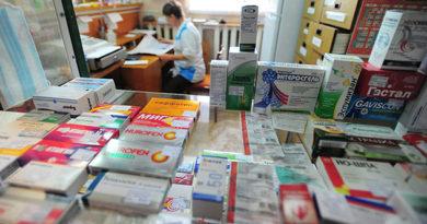 В России вступают в силу требования к розничной торговле лекарствами