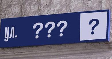 В Симферополе предлагают переименовать улицу Карла Маркса, горожане «за»