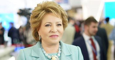 Валентина Матвиенко: женское предпринимательство — один из новых факторов роста экономики РФ