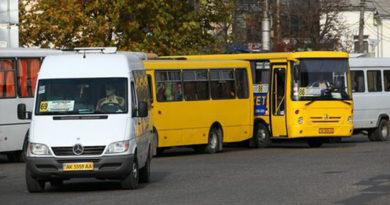 Власти Симферополя разрешили перевозчикам самостоятельно устанавливать цены на проезд на 20 городских маршрутах