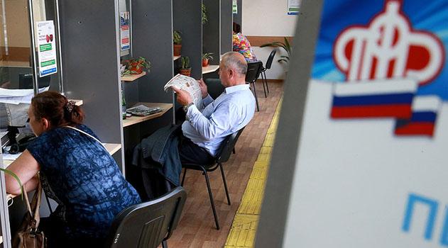 Взносы в индивидуальный пенсионный капитал постепенно могут достичь 12% зарплаты