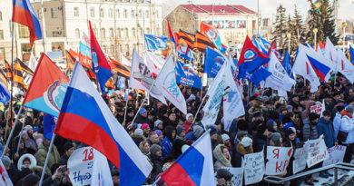 Жители регионов выйдут на митинги по случаю годовщины воссоединения Крыма с РФ