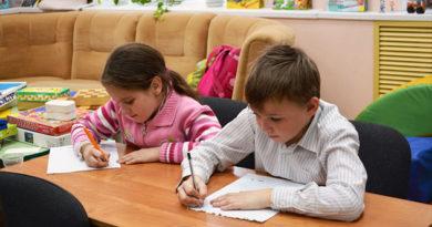 Читатели Ялтинской библиотеки № 8 задали вопросы Президенту России