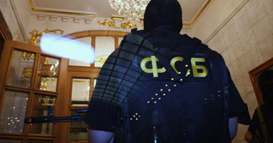 ФСБ задержала двух сторонников ИГ*, готовивших теракт на Сахалине