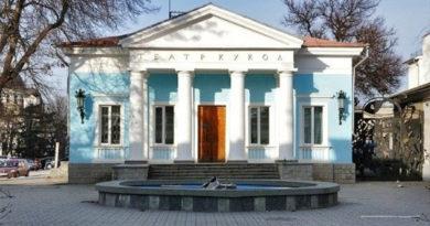 Крымский государственный центр детского театрального искусства построят в срок - Новосельская
