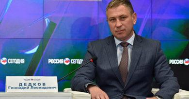 На Керченской переправе сменился начальник