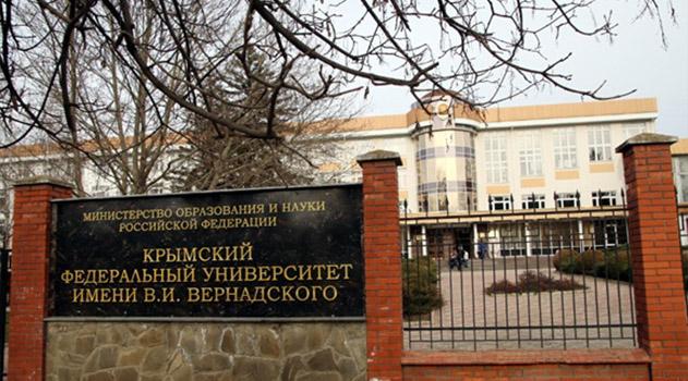 Отставка ректора Крымского федерального университета назрела уже давно – профессор вуза
