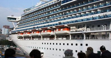 Первое регулярное круизное судно отправится из Сочи в Крым 11 июня - Росморпорт