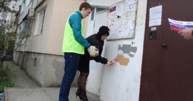 Симферопольцы продолжают устранять рекламу наркотиков с фасадов домов
