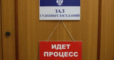 В Крыму попавшегося на взятках главу теротдела Ространснадзора посадили на 4 года и оштрафовали на 3 млн