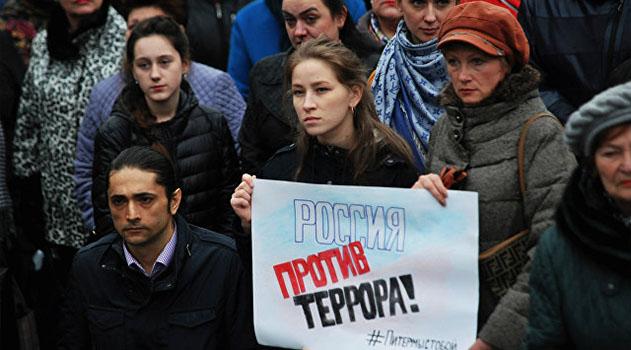 В городах Крыма в субботу пройдут антитеррористические митинги