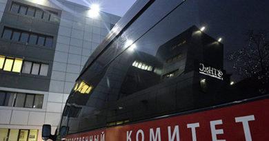 Возбуждено уголовное дело после крушения сухогруза в Черном море