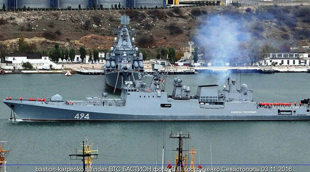 Фрегат Черноморского флота «Адмирал Григорович» сутки гостил на Кипре