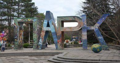 Территория парка имени Юрия Гагарина будет закреплена за МБУ «Детский парк»