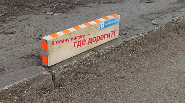 """Активисты ОНФ направили властям """"народный рейтинг"""" разбитых дорог Крыма"""