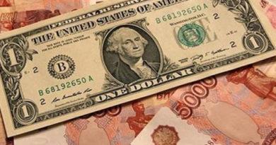 Банк России установил на 6-10 мая официальный курс доллара на уровне 58,5382 рублей, что на 96,68 копейки выше предыдущего показателя. Официальный курс евро повышен на 1,51 руб., до 64,2398 руб. Стоимость бивалютной корзины (0,55 доллара и 0,45 евро), рассчитанная по официальным курсам, увеличилась на 1,21 руб., до 61,1039 руб. Подробнее на ТАСС: http://tass.ru/ekonomika/4234365