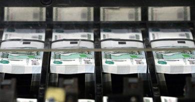 Экс-сотрудница банка в Крыму присвоила себе 2,5 млн руб клиентских средств