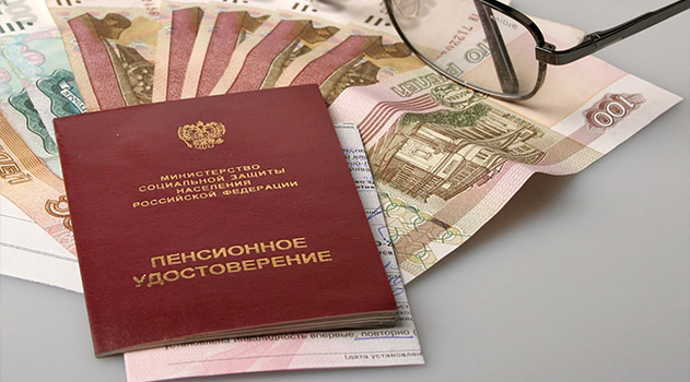 Подтвердить стаж для получения пенсии в России стало проще