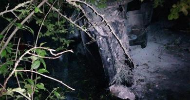 Серьезное ДТП у горы Гасфорта: авто рухнуло в глубокий кювет и загорелось
