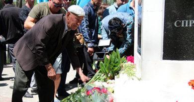 Севастополь вспоминает жертв депортации народов Крыма