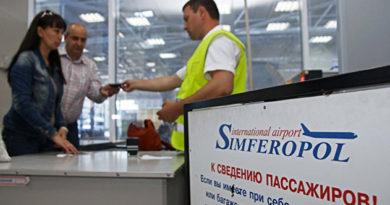 """""""Тайные пассажиры"""" проверят качество сервиса аэропорта """"Симферополь"""""""