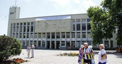 Уголовное дело возбуждено против главной земельной чиновницы Ялты