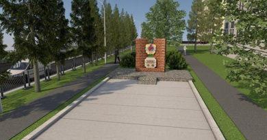 Установка памятного знака началась перед военным училищем, в котором обучался Аксёнов