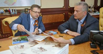 В Крыму молодежь презентовала книгу «История Победы в рассказах победителей»