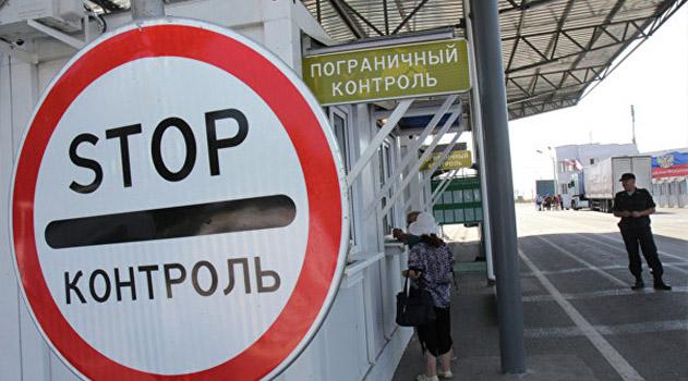 В Крыму пограничники задержали мужчину, находящегося в федеральном розыске