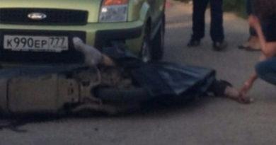 В Симферополе насмерть сбили парня на скутере