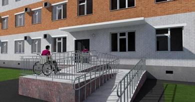 В Симферополе построят жилой дом для инвалидов