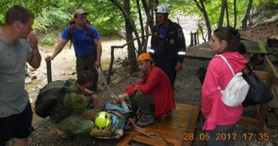 В крымских горах травмировались два туриста