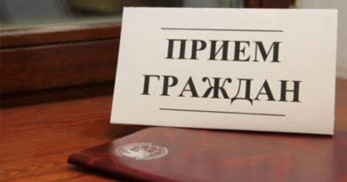 В понедельник в прокуратуре Симферополя проведут личный приём граждан