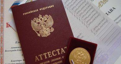 feodosijskie-shkoly-vypustyat-pochti-tri-desyatka-medalistov