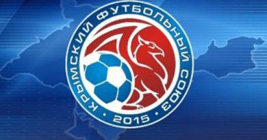 matchi-25-go-tura-chempionata-premer-ligi-kfs-sostoyatsya-na-vyhodnyh