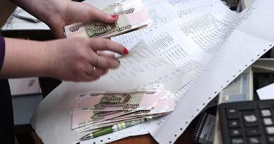 pravitelstvo-uprostilo-pravila-podscheta-stazha-dlya-nachisleniya-pensij