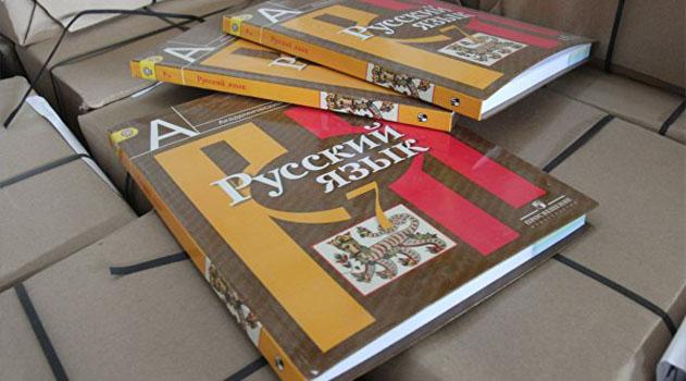 Крым хотят сделать мировым центром изучения русского языка