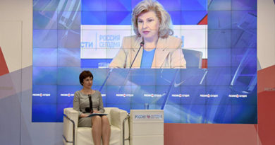 Москалькова: в Крыму должна быть Общественная наблюдательная комиссия
