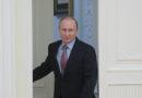"""Путин прибыл с визитом в """"Артек"""""""