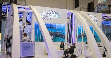 Участники ПМЭФ увидят стройку моста в Крым в режиме онлайн