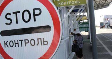 avtomobilisty-vynuzhdeny-provodit-po-pyat-chasov-na-ukrainskih-pogranpunktah-dlya-vezda-v-krym