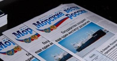 sevastopolskij-filial-kfu-prinyal-uchastie-v-rabote-morskogo-ekonomicheskogo-foruma