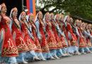 В Евпатории пройдет республиканский фестиваль армянской культуры
