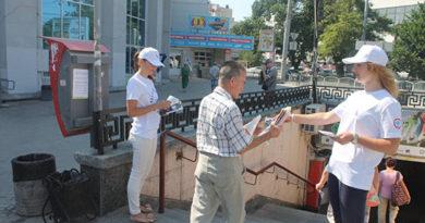 Активисты ОНФ впервые рассказали, как работают интерактивные проекты Народного фронта в Крыму